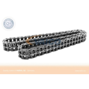 Q+, original equipment manufacturer quality MADE IN GERMA, Chain