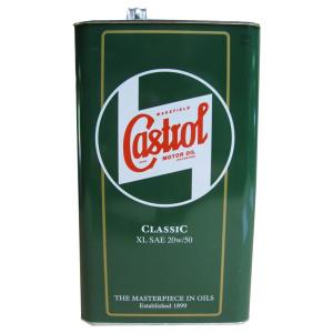 CLASSIC 20W-50