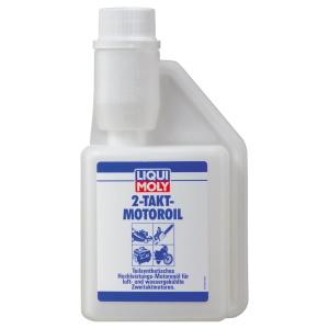 2-Takt- selbstmischend Motoröl