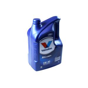 valvoline-5-liter-kanister