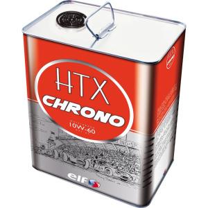 HTX Chrono 10W-60 Oldtimeröl