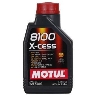 8100 X-cess 5W-40