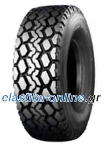 Bridgestone VHB