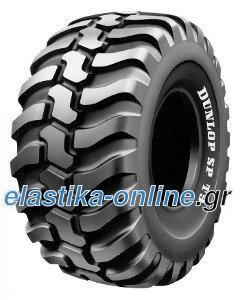 Dunlop SP-T9 Grader