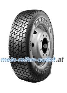 Marshal KRD50