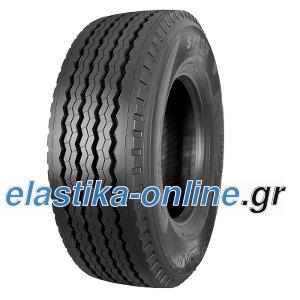 Syron K-TIR 225T2